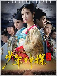 Chinese Drama Young Sherlock