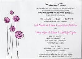 English Invitation Card Arabic Muslim Wedding Invitation Wording U2013 Mini Bridal