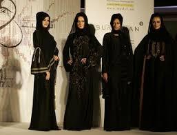 Abaya Fashion Styles - 2009