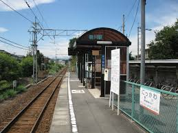 Nikkawa Station