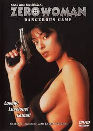 Zero Woman: Dangerous Game (1998)