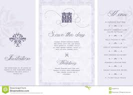 Online Invitation Card Design Free Wedding Invitation Royalty Free Stock Image Image 35397516