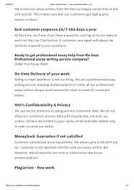 buy essay paypal Imhoff Custom Services