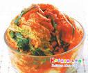 นิยาย เมนูอาหารเกาหลี สูตรอาหารเกาหลี > ตอนที่ 9 : กิมจิแบบง่าย ...