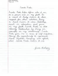 Public Service Essay Example     Essay writing future plans   iHostWell com