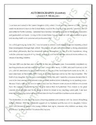 Pomona college transfer essays     experiences      Sample Common App Essay
