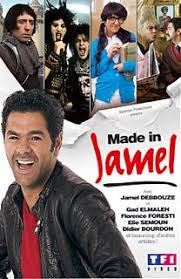 Jamel - Made in Jamel
