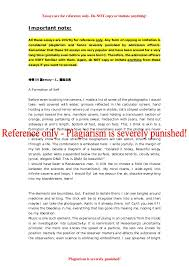 Education graduate school essay examples