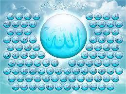 معــانى أسمـــاء الله الحسنى images?q=tbn:ANd9GcQeKOEr7kftFg9Vg9USoOn78qFUb28o9njYU6I-ijd4RIgEaL9Itg