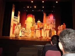 Festival national du théâtre amateur-Mostaganem