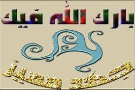 مستقبل استخدام المياه فى مصر Images?q=tbn:ANd9GcQePJY9HOGy3Etqt3LhgNMolV557GlZJx29QcfRpW-o0vCb08IuMA&t=1