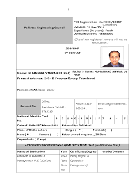 Resume In Microsoft Word Format     BNSC sample resume templates free download resume resume cv template       free downloadable resume