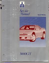 mitsubishi 3000gt 1994 2 g workshop manual
