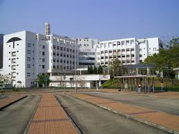 Tai Po Hospital