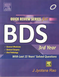 quick review series bds 3rd year 1st edition buy quick review