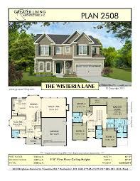 Two Story Floor Plan Plan 2508 The Wisteria Lane House Plans Two Story House Plans