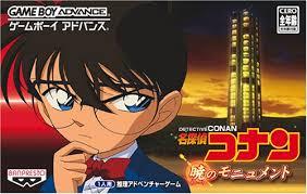 Meitantei Conan : Karakuri Temple Murder Case