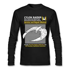 compare prices on cylon online shopping buy low price cylon at