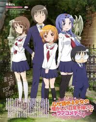 Kotoura-san Episode 1 Images?q=tbn:ANd9GcQga1cF6nQie_jRQLSfxQB-Nyr6qRZfW9BYJsNvZ_rYQMKGgMqG