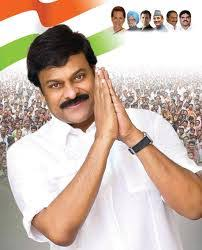Minister of State for Tourism (I/C) Shri K. Chiranjeevi