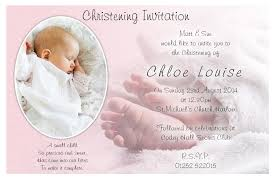 Online Invitation Card Design Free Christening Invitation Card Maker Christening Invitation Card