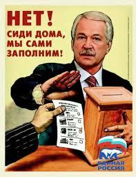 Выборы украинского президента станут крупнейшей операцией в истории ОБСЕ, - генсек - Цензор.НЕТ 3890