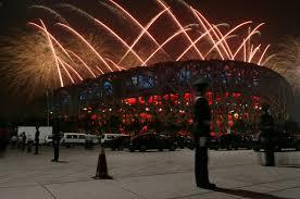 Giochi della XXIX Olimpiade