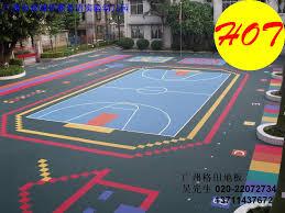 multi functional interlocking plastic outdoor basketball flooring