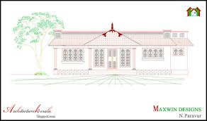 flat roof design house plan and elevation kerala plans elevations