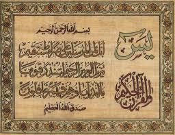 ابدأ يومك بذكر آية قرآنية ثم الصلاة على الحبيب المصطفى محمد  صلى الله عليه وسلم  -2- - صفحة 12 Images?q=tbn:ANd9GcQhr4epd3-dj8qWktv_R4JD3dPquHotwh6PovSDHfiw25VI0Ido&t=1