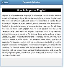 Download essay Essay writing guidelines on monetization