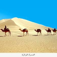 مناظر خلابة من صحراء الجزائر images?q=tbn:ANd9GcQ