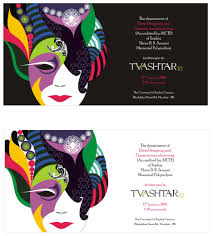 Invitation Card Designer Event Invitation Event Invitation Cards New Invitation Cards