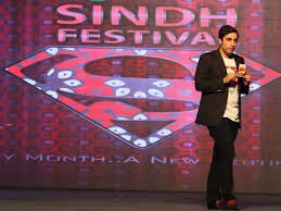 Sindh Festival Karachi Essay   Essay for you Sindh Festival Karachi Essay img