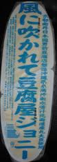 小池凛 アイドル|DVD デジタル写真集 小池凛 りん 写芝居 の落札情報詳細 ...