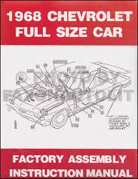 1968 chevy wiring diagram reprint impala ss caprice bel air biscayne