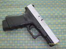 จะทำ Glock30 ให้เป็น ทู