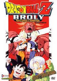 Dragon Ball Z : El regreso de broly (1994)