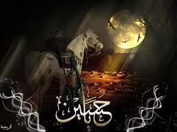 دعاء الامام الحسين عليه السلام يوم عرفه  Images?q=tbn:ANd9GcQjNbElCYfyDTF3WZ4HFK2mo6peAjpgPrb5JYyjbGPtWUzNA_PzBw