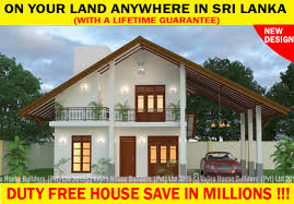 villa vajira house builders private limited best house