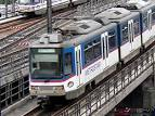 MRT-3 to cut operating hours on weekends for repair works.