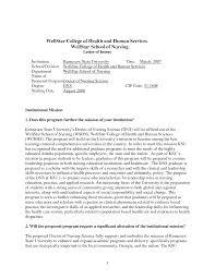 Graduate school of education admission essay
