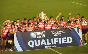Japan national rugby union team