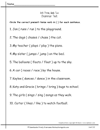 printable second grade verb worksheets for sample proposal with