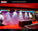 THE STORM WARRIORS WORLD PREMIERE @ GOLDEN VILLAGE VIVO CITY ...