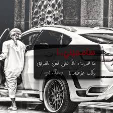 صور رمزيات 2014 , صور بدون حقوق Photos Rmaziat