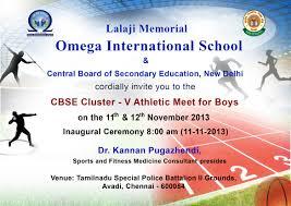 Sport Invitation Card News Lmois