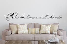 Bible Verses For The Home Decor Christian Wall Decals