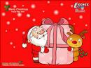 """ความหมายของ """"ซานตาครอส"""" กับวันคริสต์มาส : อาหาร"""