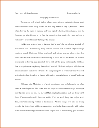 sample essay topic sample essays for high school essay on high school experience essay college student essay essay for student student essay for essay argumentative essay topics for high